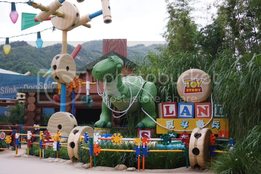 Hongkong Disneyland Toy Story Land