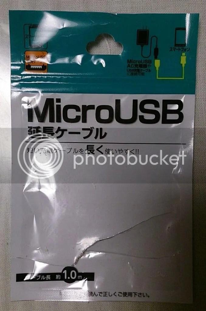 Micro USB延長ケーブルパッケージ(表)