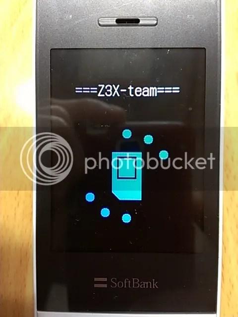 Z3X Boxでアンロックしたというのがわかる起動時の画面