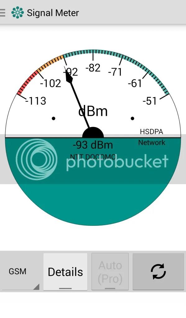 自分の仕事部屋にて測定。ドコモだとLTE電波は掴めず、3Gでも心もとない結果。