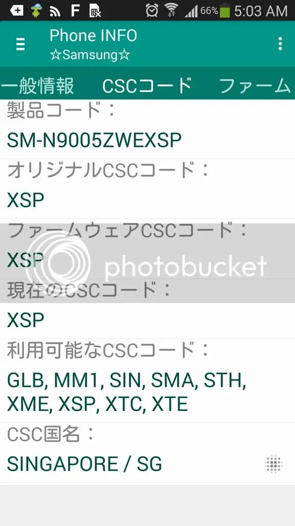 オリジナルのCSCコードはXSPでどうやらそれはシンガポールを指すらしい