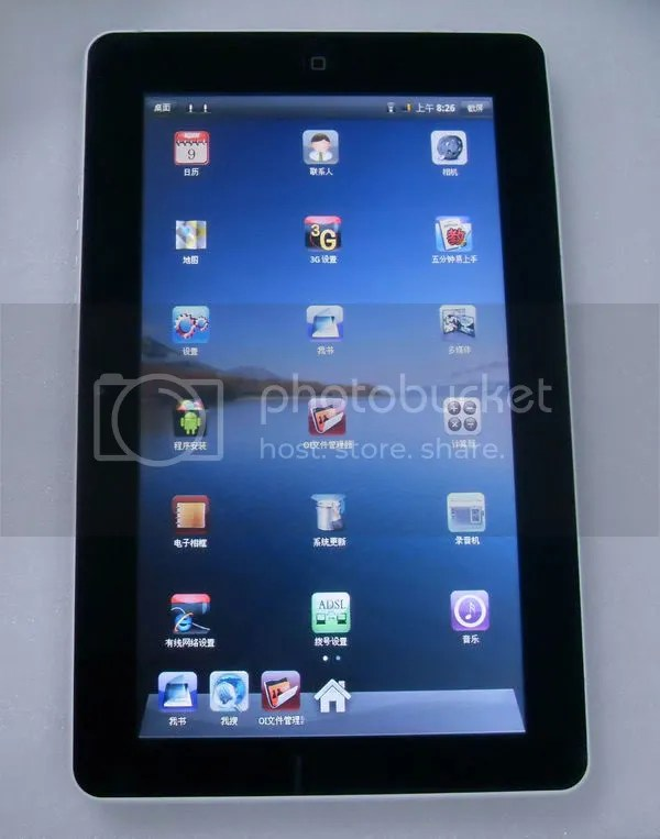 Google Android Tablet 10.2""