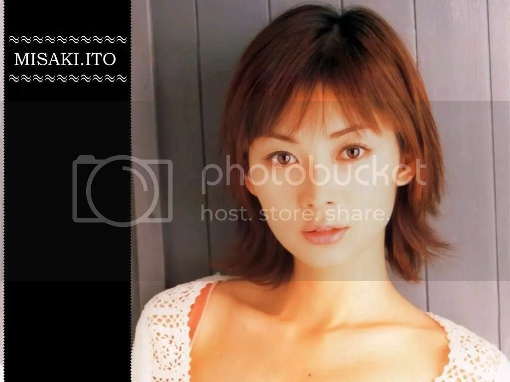 Misaki Ito Photo Gallery