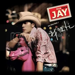 Jay Chou - On The Run