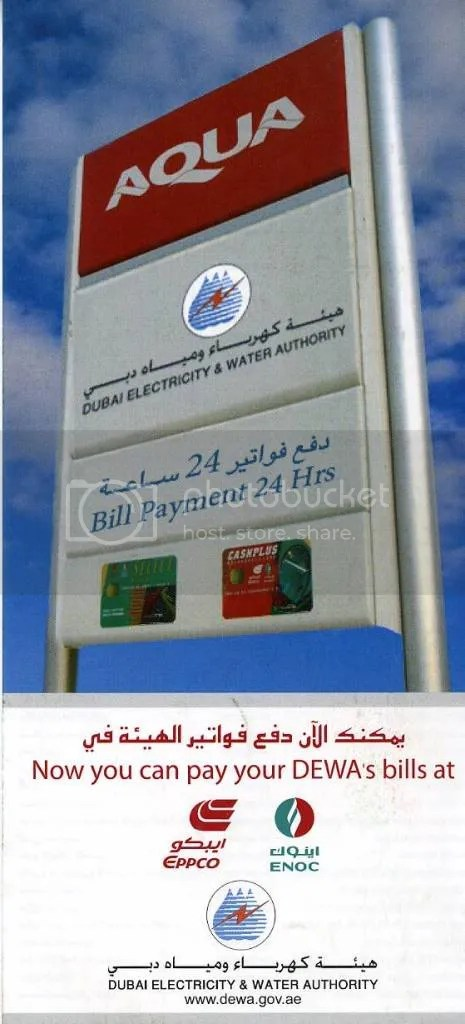 dewa bill payment Fewa - to provide water and electricity services as per international standards in the united arab emirates.