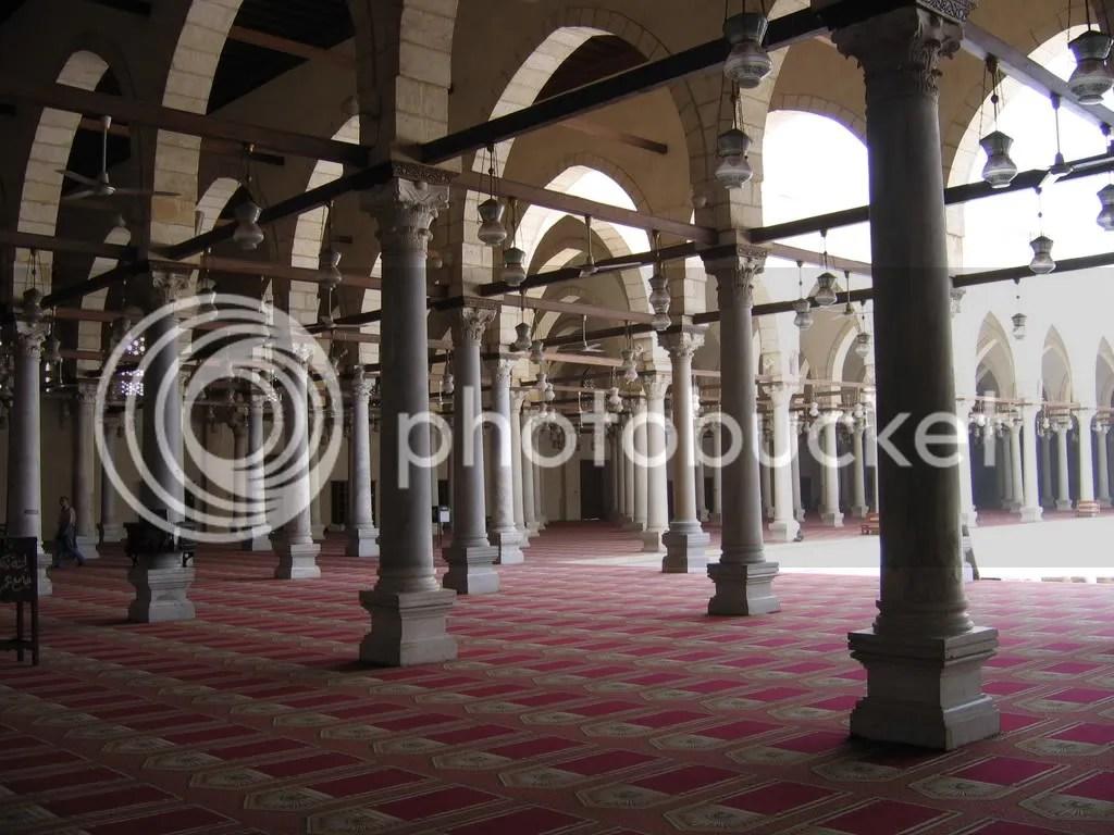 hall-masjid Amr