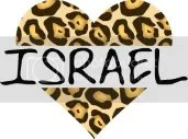 I HEART Israel