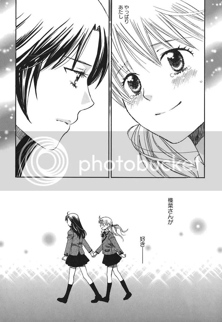 Hatsu Koi Shimai 6.