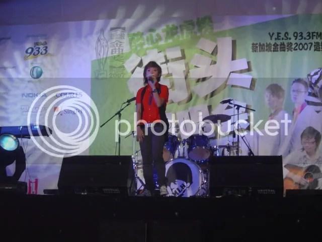 YES 933 Bao Chang Hui 2007 @ Millenia Walk 2