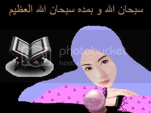 https://i2.wp.com/i159.photobucket.com/albums/t155/arrazi_latif/Muslimah/wanitaIslam.jpg