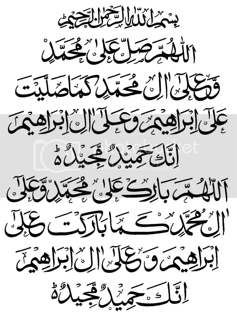 Jumu'ah: Day of Durood