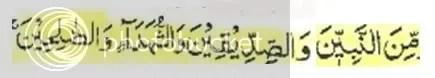 yaitu nabi-nabi, orang-orang siddiq, orang-orang syahid dan orang-orang shaleh. dalam tata bahasa apapun akan menjadi aneh bila setelah kata yaitu lalu kata2 yang diuraikannya mempunyai tingkat pengertian yang berbeda