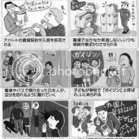 Obcokrajowcy dyskryminowani w Japonii