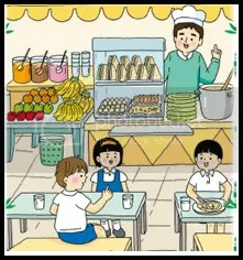 canteen2.png picture by teachertcherry