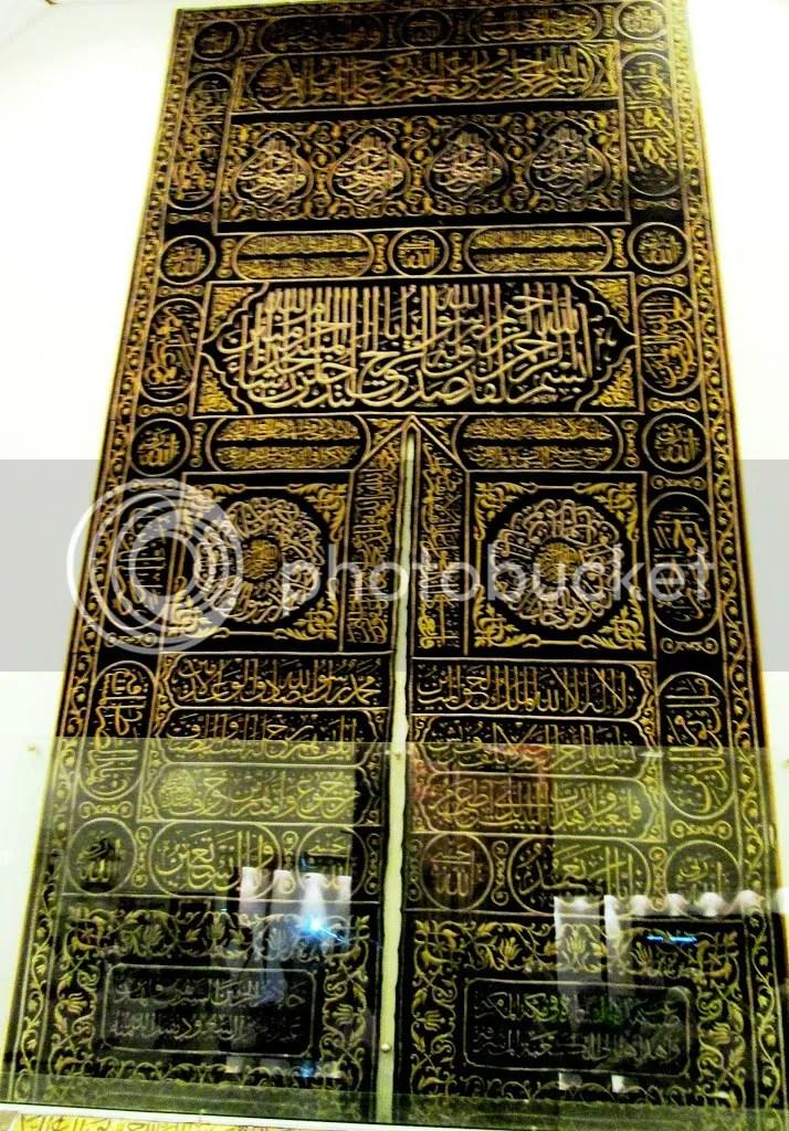 photo makkah museum 2_zpscf0bhn2s.jpg