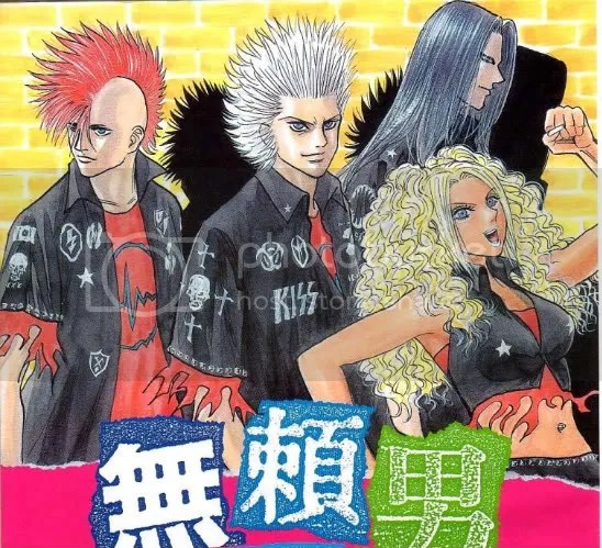 Bremen Manga