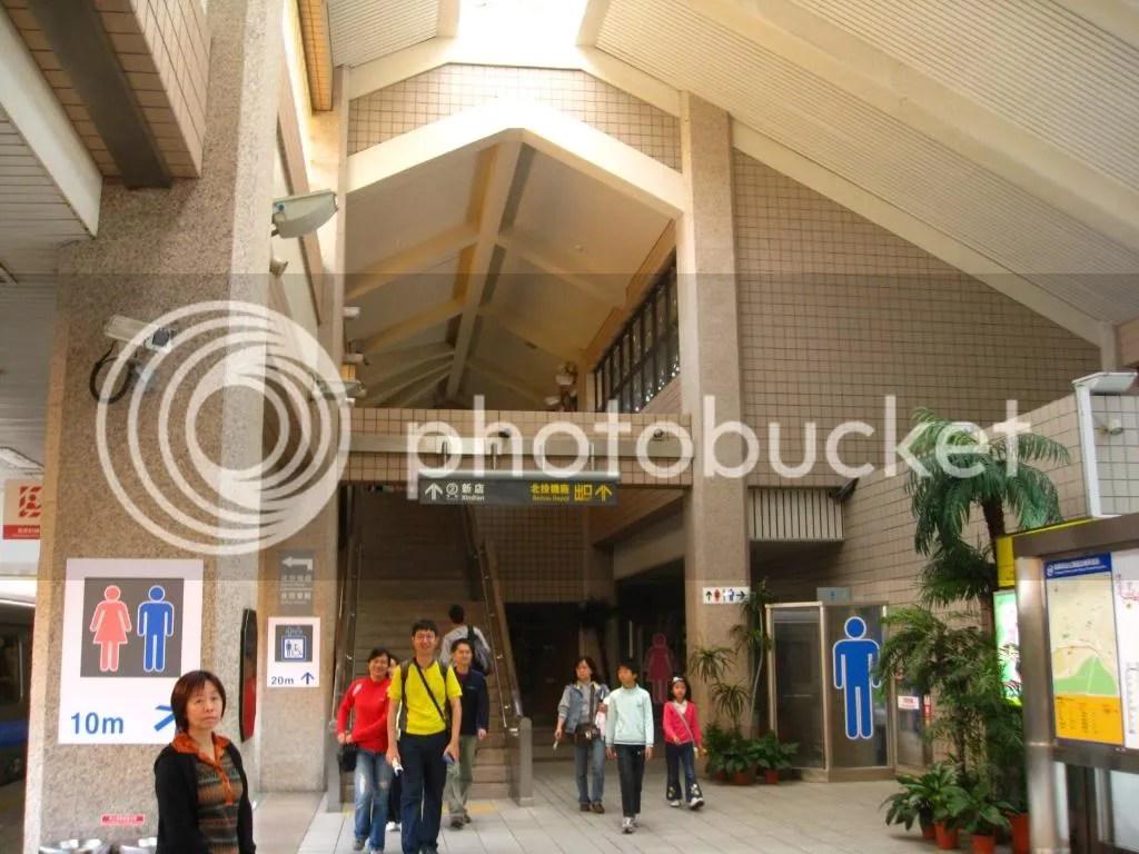 FuxingGang station, pic 1.
