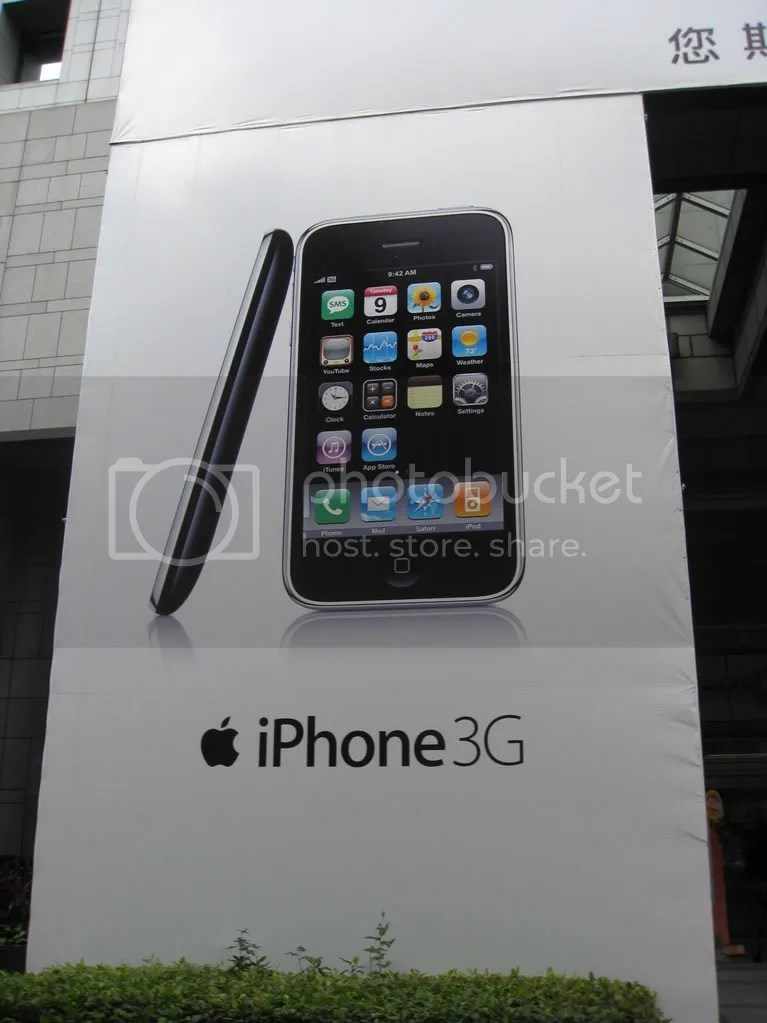 iPhone 3G poster~ its only come into Taiwan recently