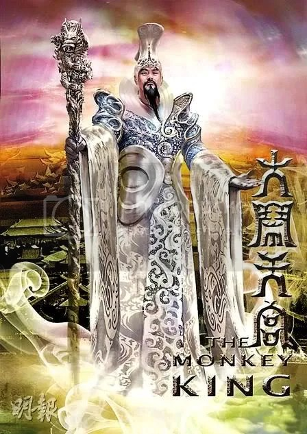 Chow Yun Fat as the Jade Emperor
