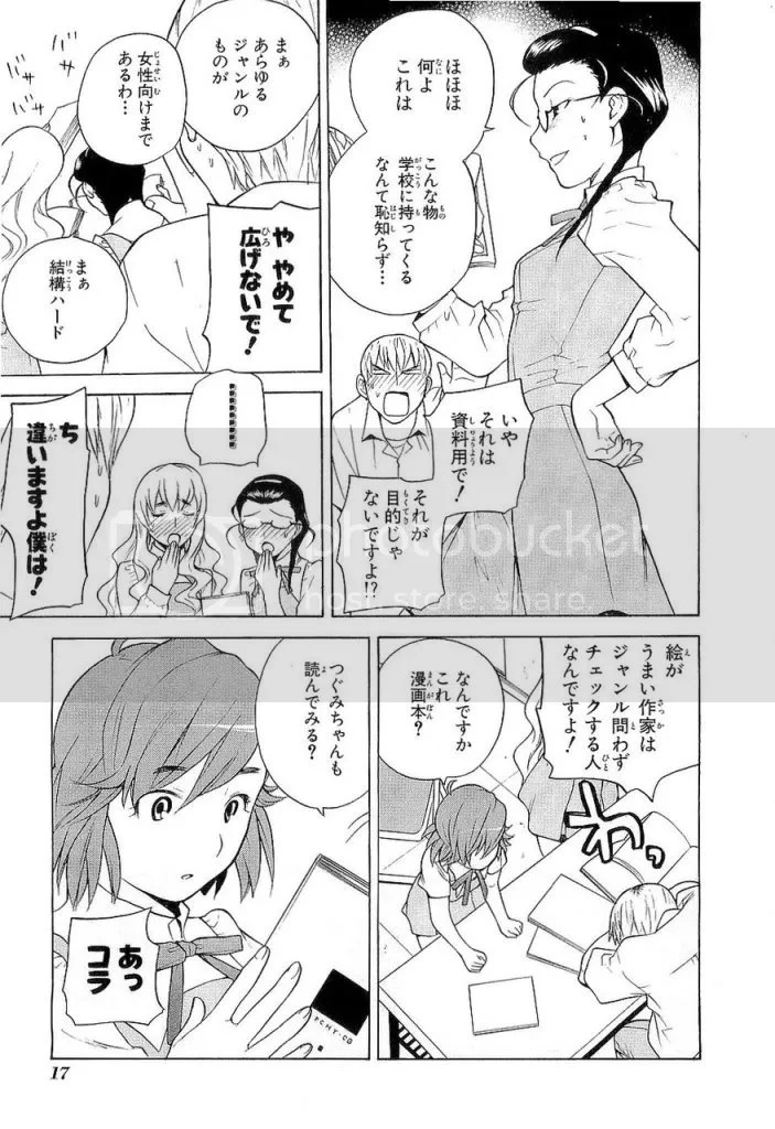 ....Takako discovers....????