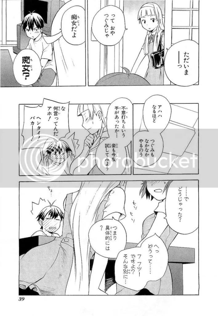 Nagi put the lovecom on its edge////