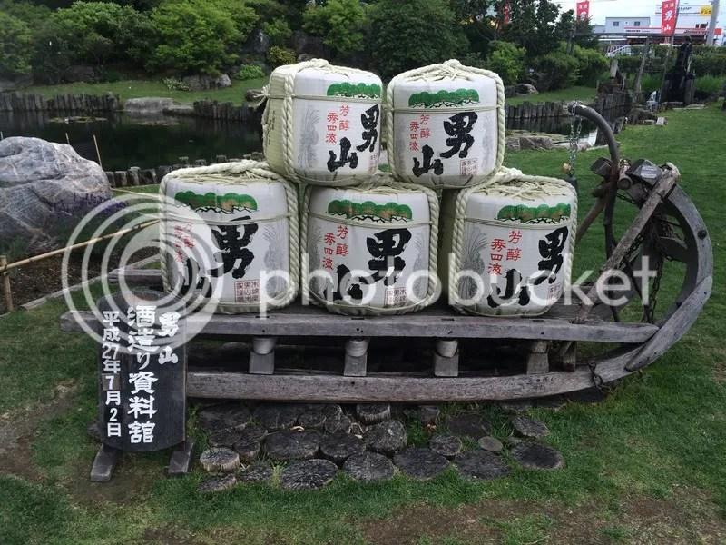 Otokoyama Sake Brewery