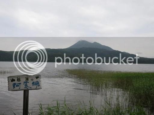 Reality Lake Akan