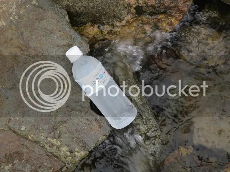 Asahidake spring water