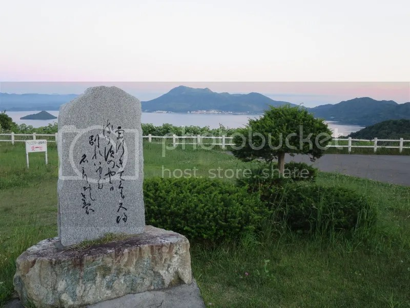 Lake Toya view