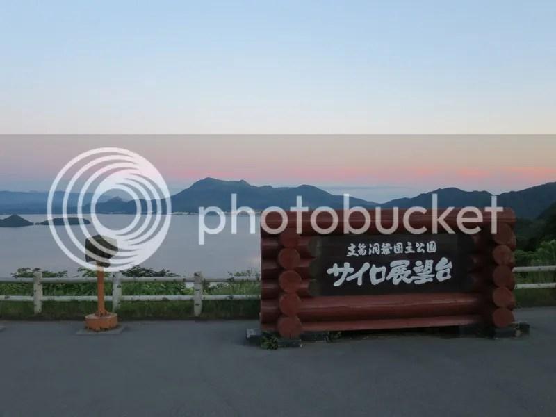 Lake Toya viewing platform