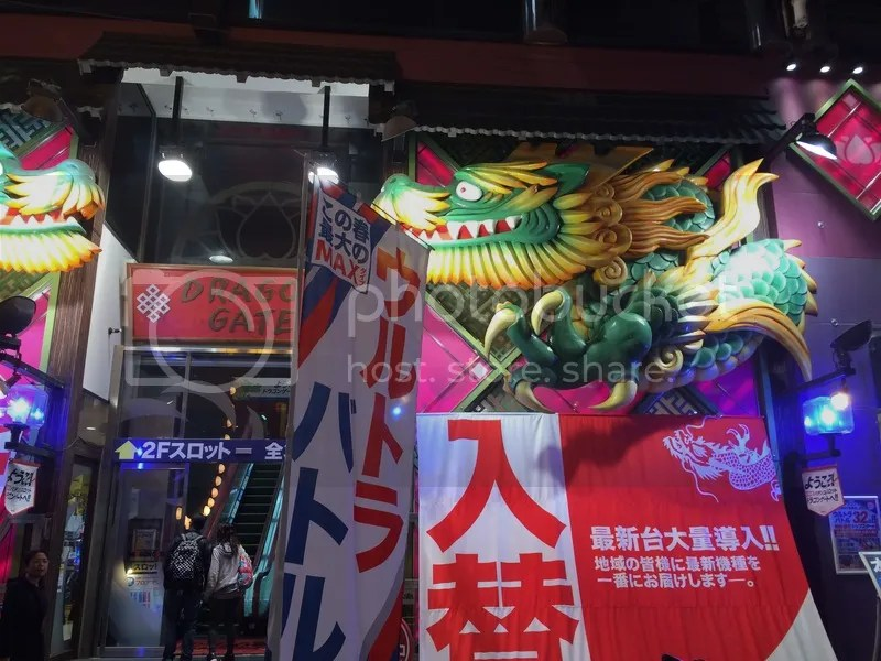 Pachinko Dragon Gate Osaka