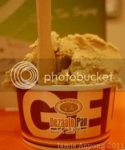 DEZAATO PAN_coffee gelato