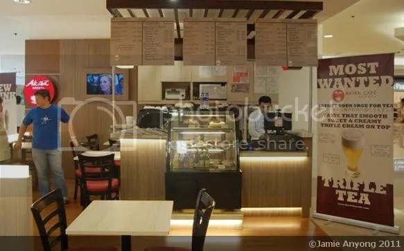 Akiba Cafe