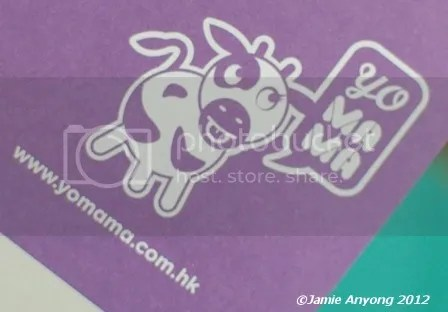 YO MAMA_logo