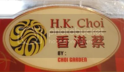 HK Choi logo