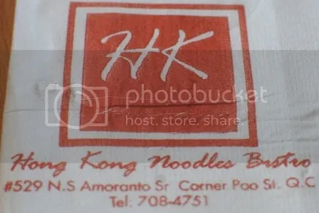 HK Noodles Bistro_logo
