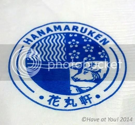 HANAMARUKEN_logo photo Hanamaruken_zps480b0862.jpg