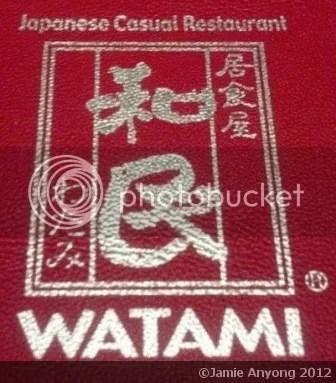 Watami_logo