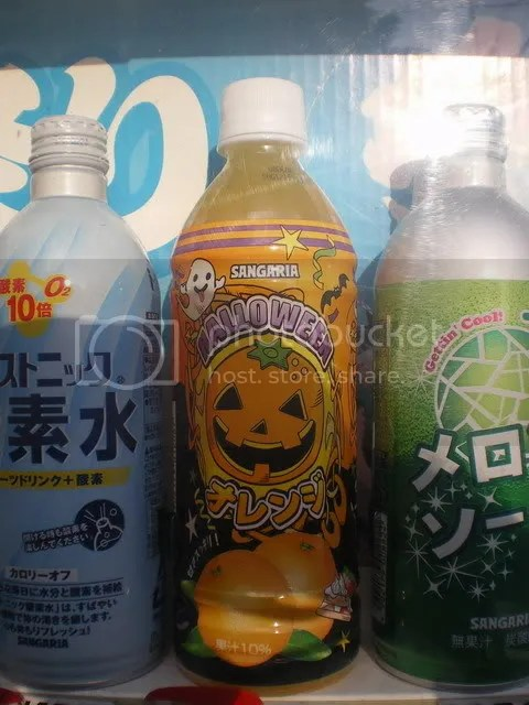Halloween Soda!