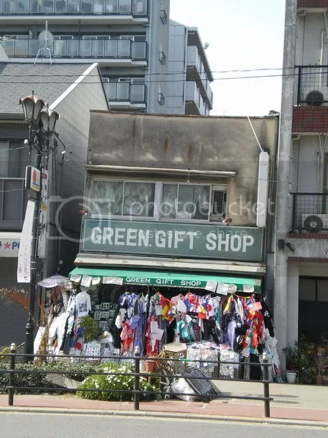 The Green Gift Shop, Osaka