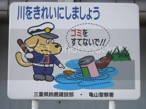 The policeman is a dog