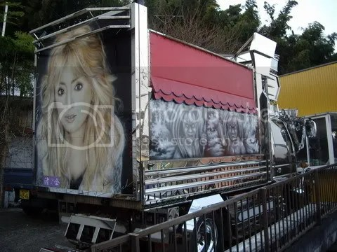I don't support Ayumi Hamasaki, but I do support this truck.