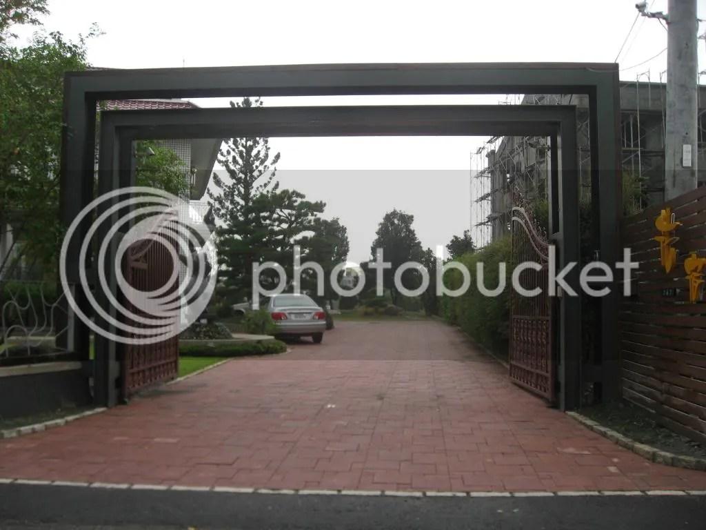 Entrance to Minsu