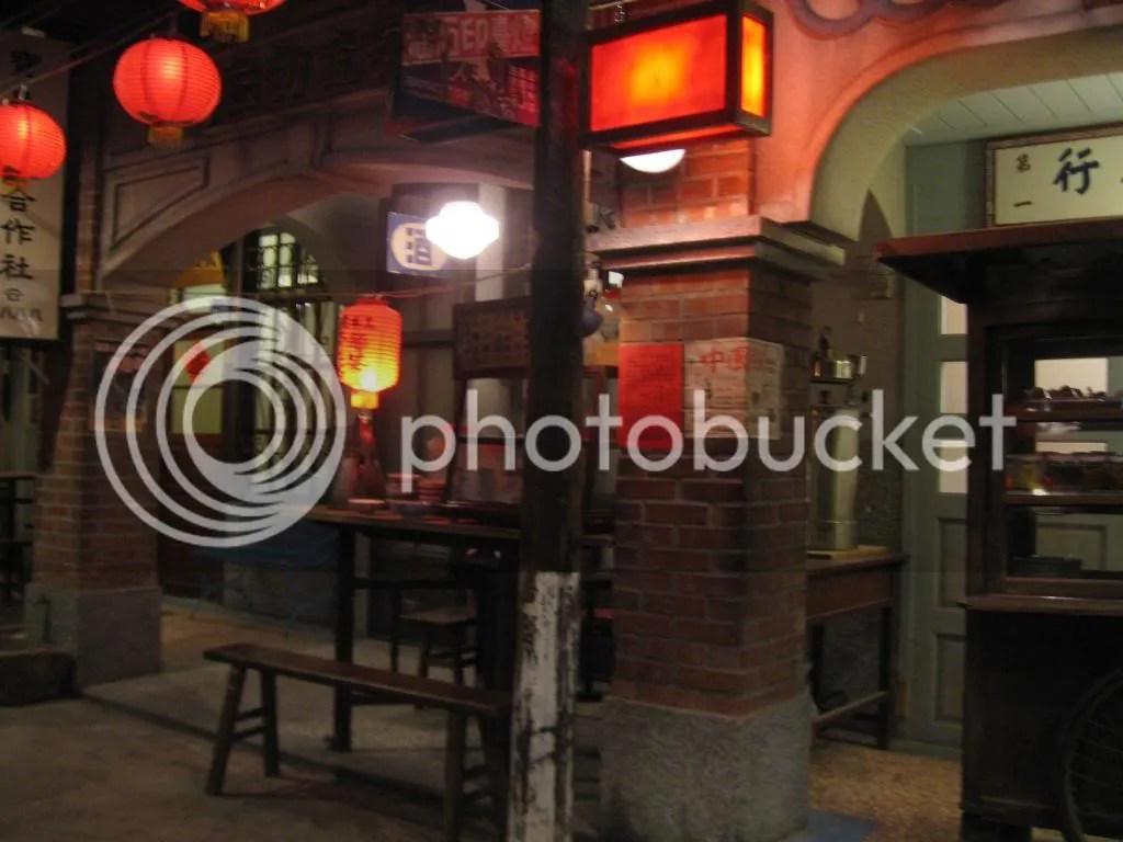 Taiwan Storyland