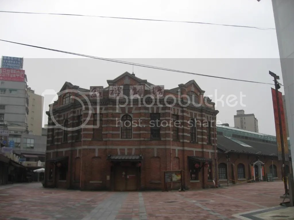 Red House Theatre