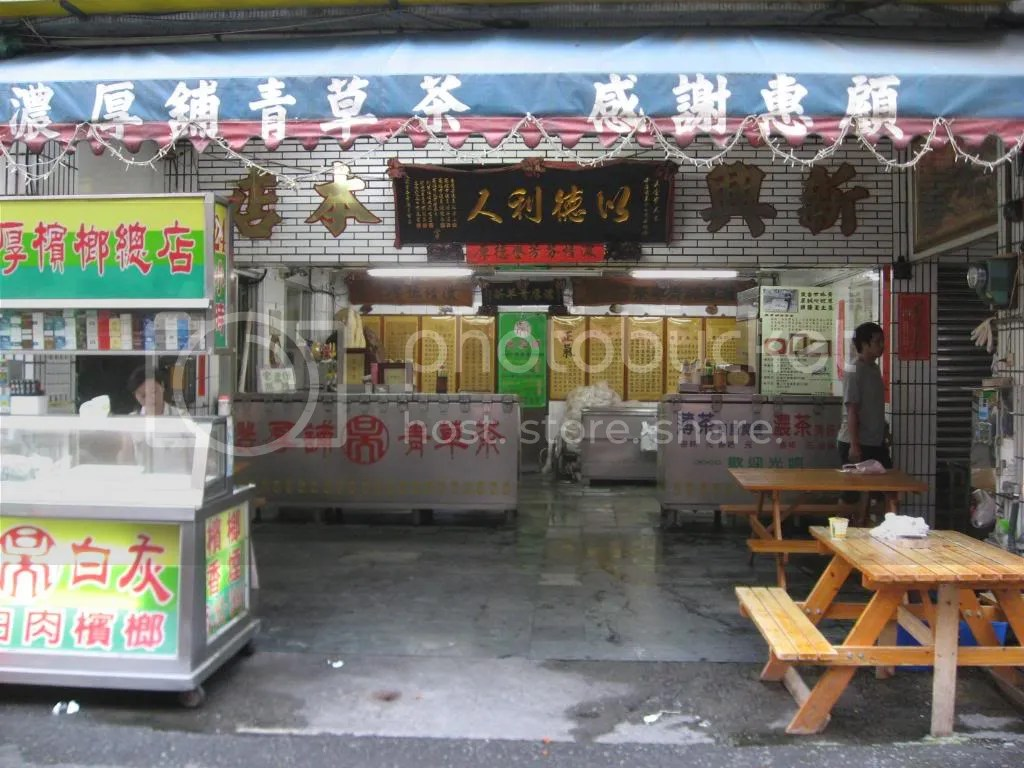 Grass Jelly stand
