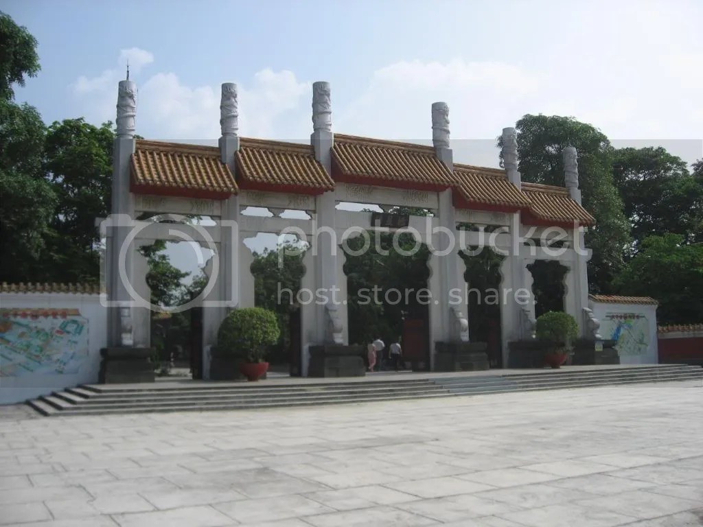 Gates of Confucius Temple