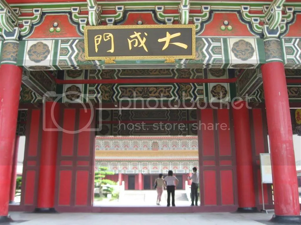 Confucius Temple Gate