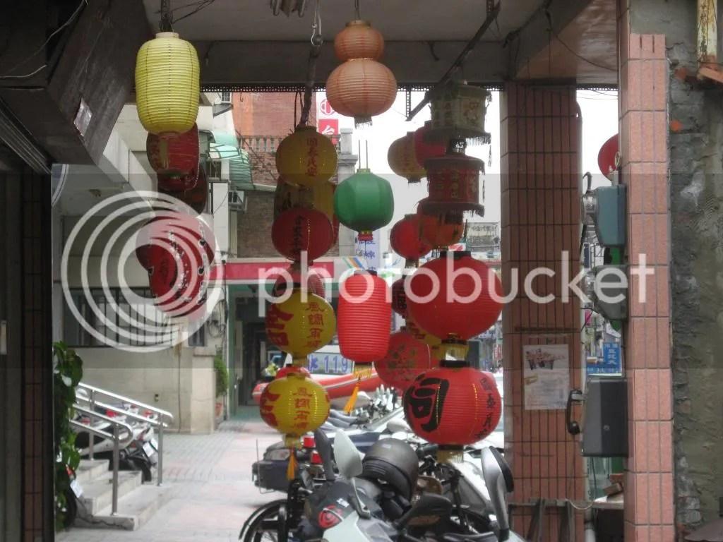 Folk Lantern Shop - Lukang