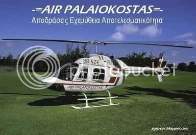 αναγνώστης http://troktiko.blogspot.com/